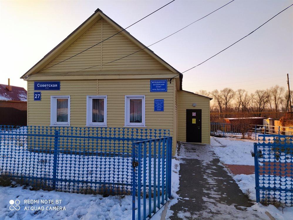 В селе Кротовка выявлены пациенты с подозрением на COVID-19