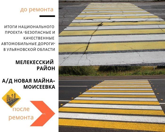 на карте ульяновская область сенгилей новая линия дом 77